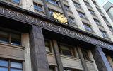 В Госдуме предложили списать невозвратные долги по ЖКХ по всей России