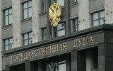 В России могут разрешить религиозные обряды во время спортивных мероприятий