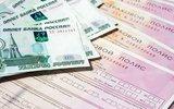 СМИ предупредили россиян о возможном повышении стоимости ОСАГО