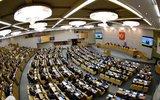 Госдума приняла законопроекты о продлении амнистии капиталов