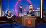 «Владимир Путин» стал ведущим нового шоу телеканала ВВС