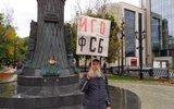 В центре Москвы проходят одиночные пикеты оппозиции