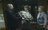 Путин лично поздравил дочь Ельцина Татьяну Юмашеву с юбилеем