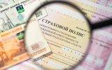 Банк России разрешил оформлять ОСАГО без диагностических карт