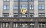 Госдума предлагает отменить мораторий на штрафы за задержку оплаты ЖКХ