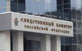 Семья погибла на турбазе в Алтайском крае из-за отравления угарным газом