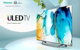Hisense начнет продавать в России премиальные телевизоры U7QF