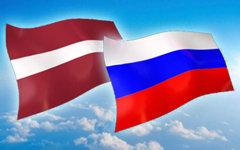 Комиссия историков России и Латвии