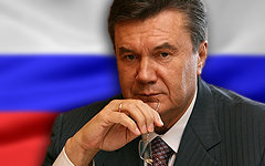 Янукович испугался остаться с Россией