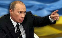 Путин поставил перед Украиной вопрос ребром