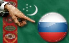 Туркмения изгоняет русских