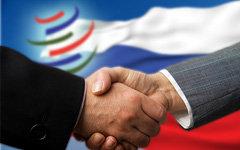 ВТО и Россия