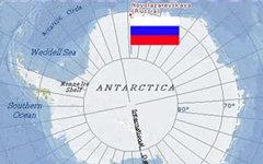 Антарктические притязания России