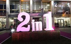 Кинофестиваль «2-in-1»