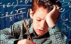 «Реформа» образования и ее подоплека