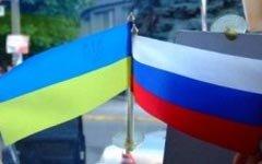 Интеграция России и Украины