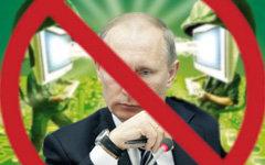Операция «Анти-Путин»