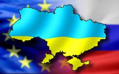 Украина зависла между Россией и Европой