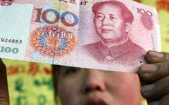 100 юаней