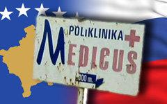У России появился шанс помочь сербам