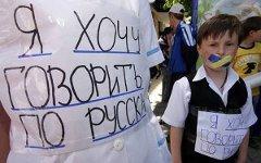 Россия призналась, что предала русских Украины