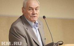 Леонид Григорьевич Ивашов