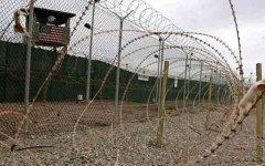 Тюрьма Гуантанама