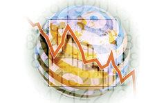 Перспективы мировой экономики