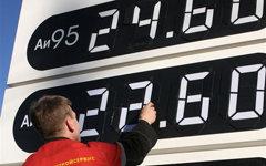 Ценовой сговор на бензиновом рынке