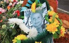 Трагическая гибель трехлетней девочки в Брянске