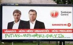 «Русская» партия Латвии