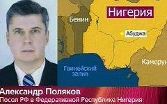 Александр Поляков. Коллаж с сайта 1tv.ru