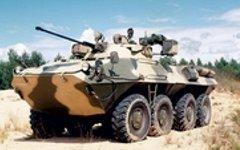 БТР-90 «Росток» (ГАЗ-5923)