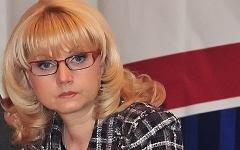 Министр здравоохранения и социального развития Татьяна Голикова
