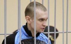 Дмитрий Коновалов (© РИА «Новости», Андрей Александров)