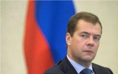 Дмитрий Медведев © РИА «Новости», Сергей Гунеев
