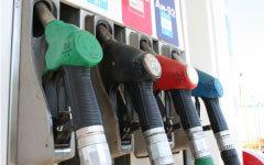 Нефтяники скинули цену. Фото с сайта zr.ru