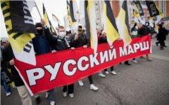 В Москве состоялся «Русский марш» (Фото KM.RU, Кирилл Зыков)