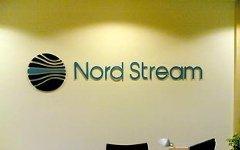 Nord Stream. Фото с сайта neftegaz.ru