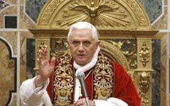 Ватикан поддержал создание «всемирного центробанка»