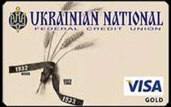 «Голодомор» получил «визу». Как выясняется - фальшивую