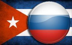 «Возвращение» России на Кубу: вместо РЛС – патронный заводишко