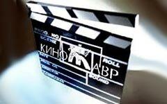 «Кинотавр» начал прием фильмов для участия в XXIII кинофестивале