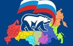 «Единая Россия» приступила к назначению «крайних»