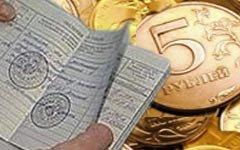 Россию возвращают к «советской» пенсионной системе