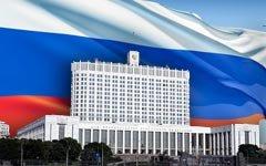 Российскому правительству стратегия не нужна