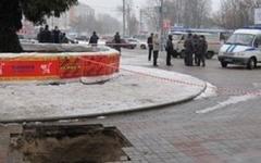 Провал плитки в Брянске © фото с сайта ibryansk.ru