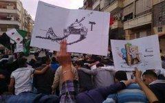Акция протеста в Сирии