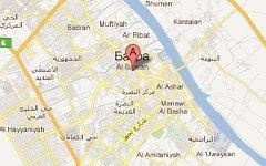 Город Басра