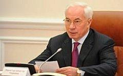 Николай Азаров © фото с сайта kmu.gov.ua